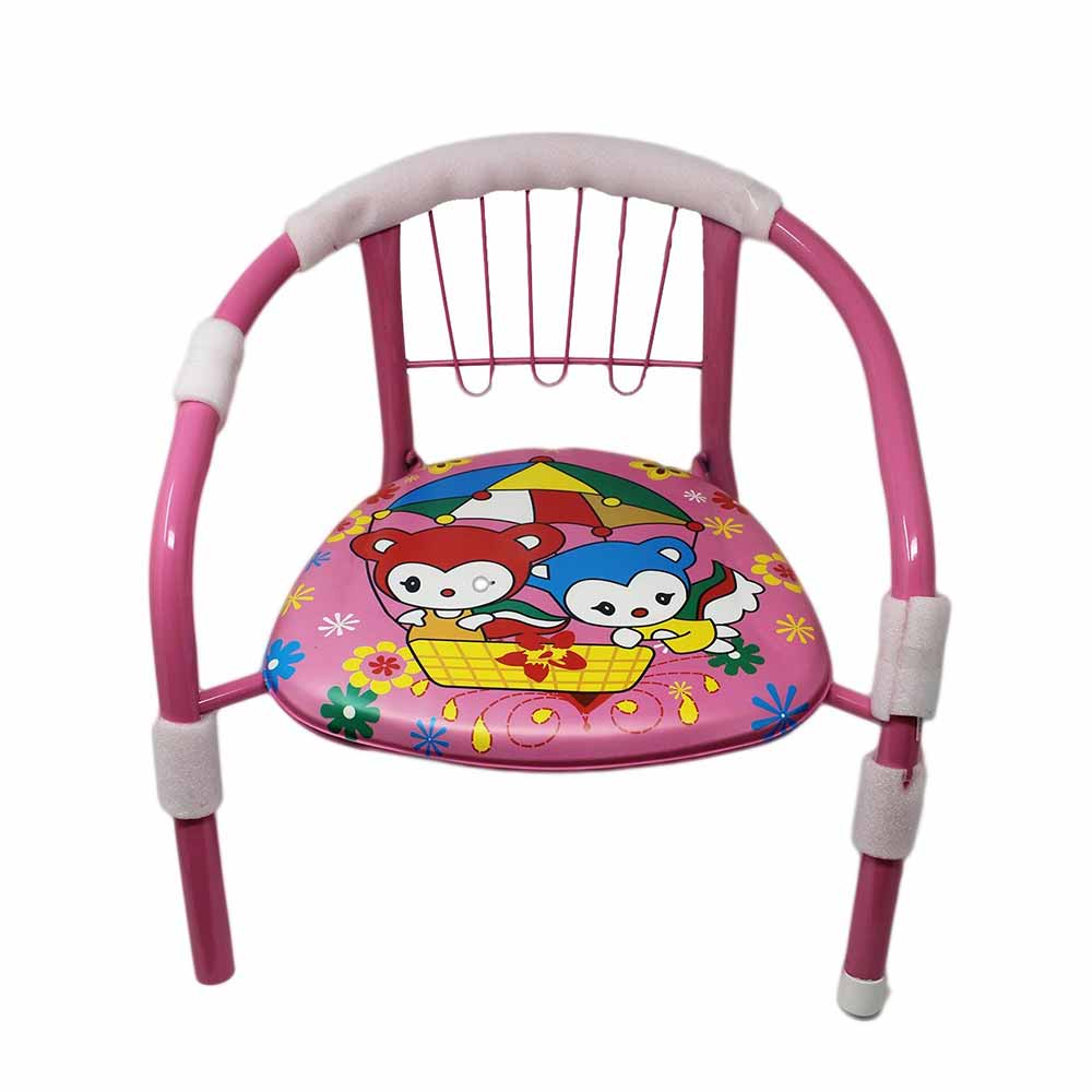 BLUBUD Baby Chair with Music