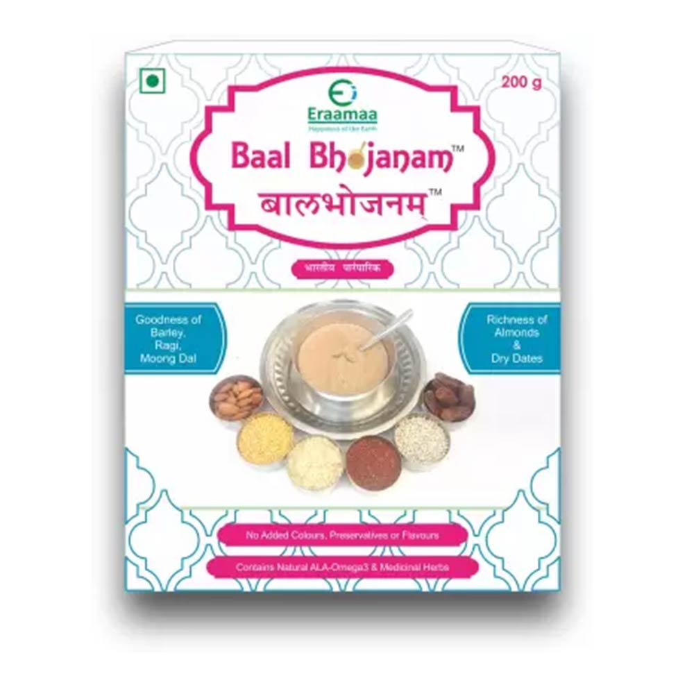 Baal Bhojanam Indian Traditional Children Cereal