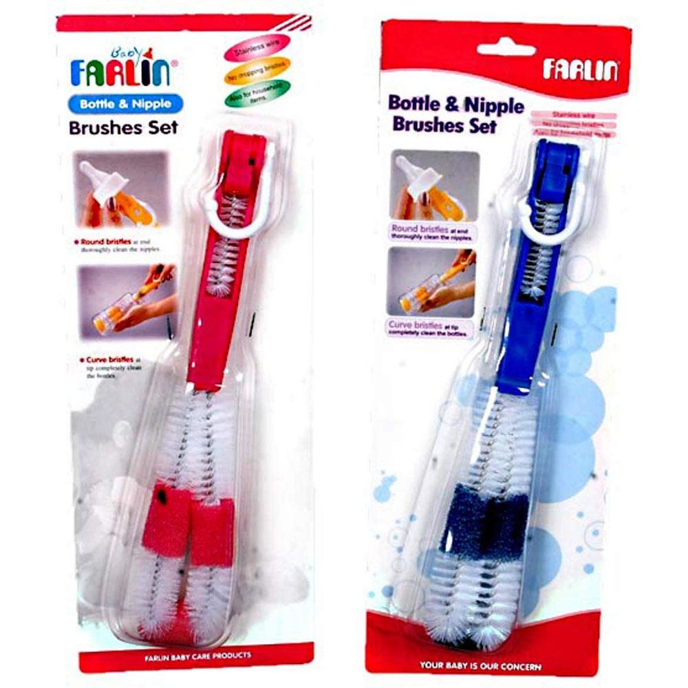 Farlin Bottle & Nipple Brushes Set