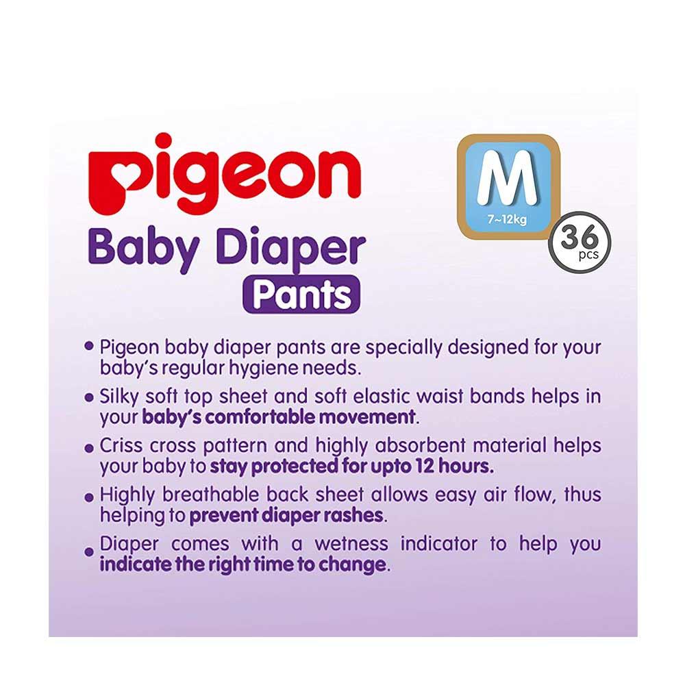 Pigeon Ultra Premium  Diaper Pants