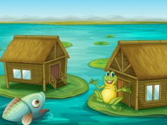 दो मछलियों और एक मेंढक की कहानी