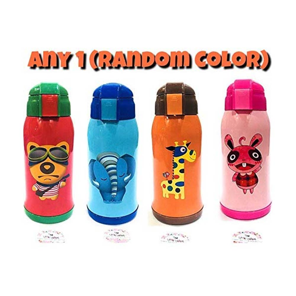THE LITTLE LOOKERS Stainless Steel Insulated Sipper Bottle for Kid