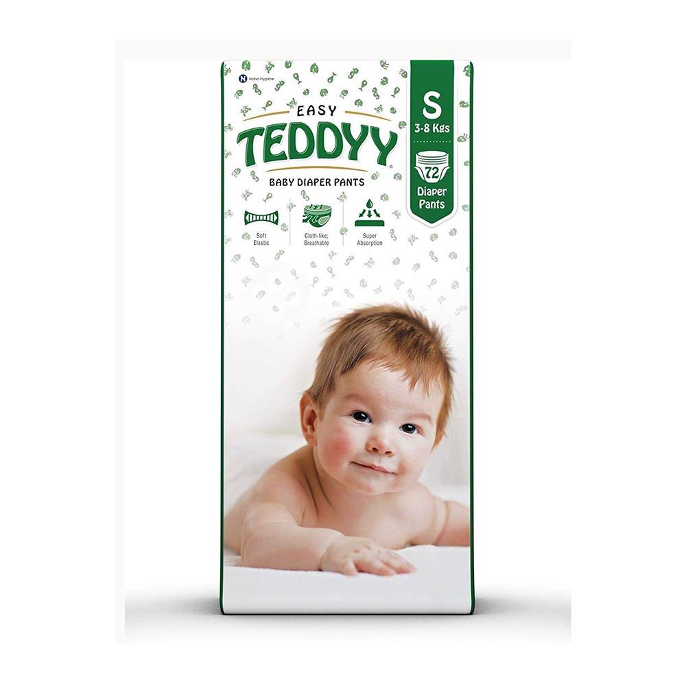 Teddyy Baby Easy  Diaper Pants