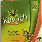 kavach Mosquito Repellent Patch-Go away mosquitos-By poonam2019