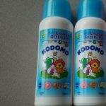 Kodomo Liquid Washing Refill-Cleans the stains-By aden