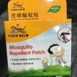 Tiger Balm Mosquito Repellent Patch-Repellent patches-By aden
