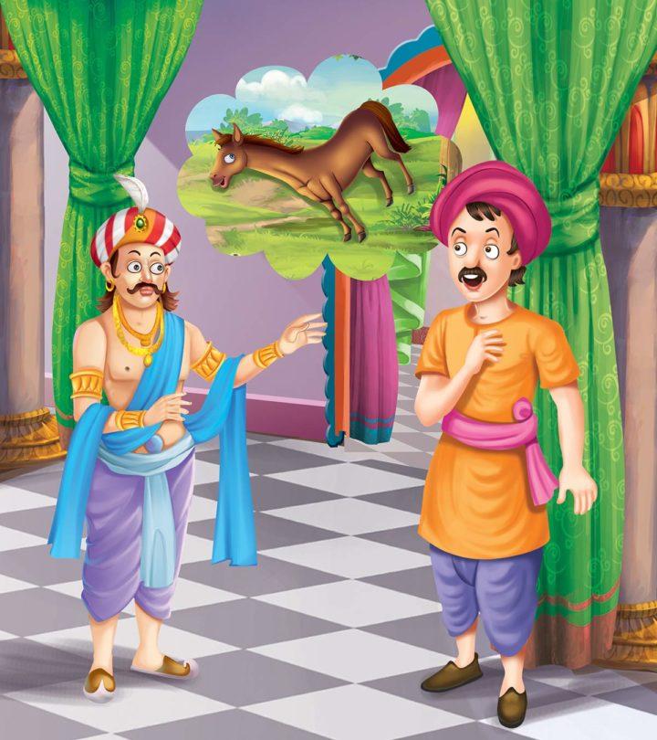 Tenali Rama Story The Biggest Fool Of The Year