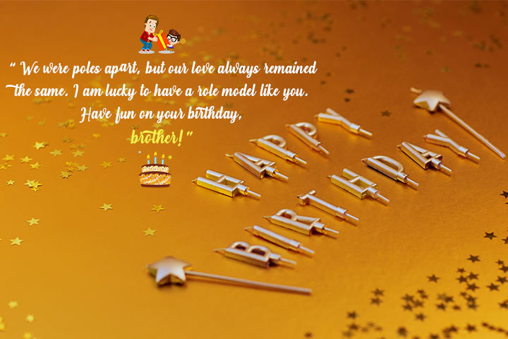 Happy Birthday msg for Elder Brother