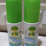 Mamaearth Natural Insect Repellent for babies-Mosquito repellent-By dharanirajesh16