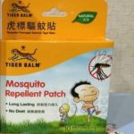 Tiger Balm Mosquito Repellent Patch-Work well-By sumi