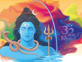भगवान शिव कैसे बने नीलकंठ | Shiv Ne Vish Kyu Piya