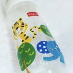 Babyhug Polypropylene Drop Anti- Colic Feeding Bottle-Baby hug feeding bottle-By dharanirajesh16