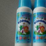 Kodomo Liquid Washing Refill-Nice liquids-By sameera_pathan