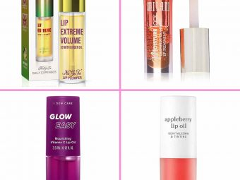 15 Best Lip Oils To Buy In 2021