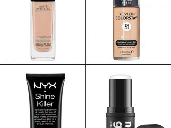 15 Best Makeup Products For Oily Skin In 2021