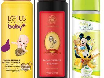 भारत में उपलब्ध 15 सबसे अच्छे बेबी पाउडर | Best Baby Powder To Buy In 2020