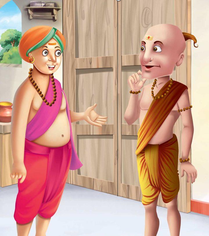 Tenali Rama Story Face Saving