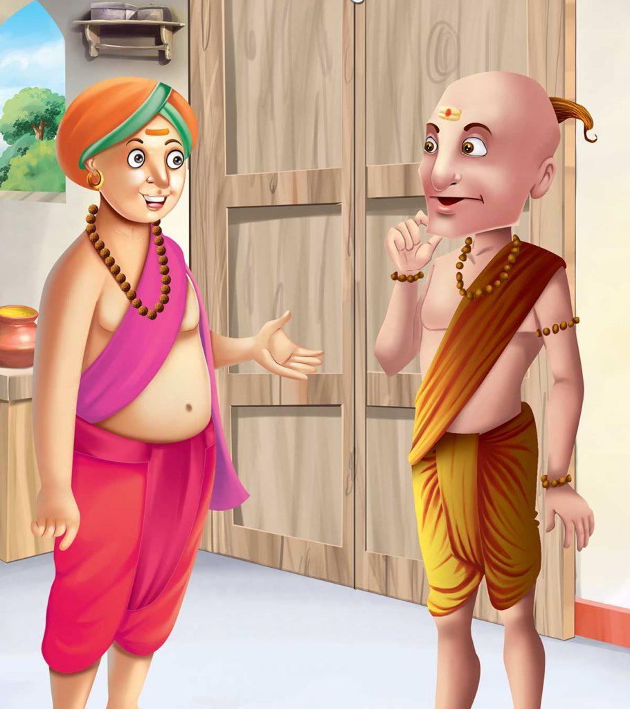 Tenali Rama Story: Face Saving