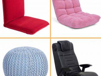 17 Best Floor Chairs To Buy In 2020