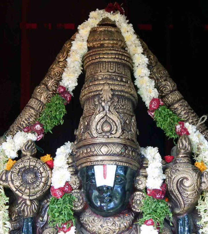 Lord Venkateshwara Names For Baby Boy, With Meanings