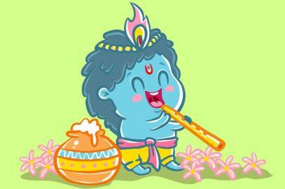 श्री कृष्ण के मुंह में ब्रह्मांड  | Shri Krishna Ke Muh Mein Brahmand