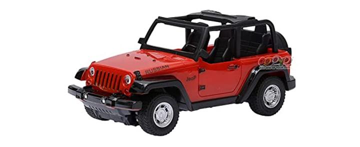 Gooyo RC Toys Radio Remote Control Car