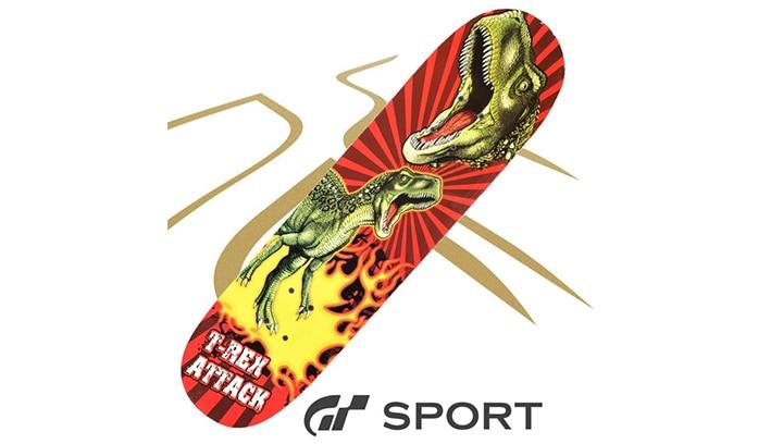 Sprugal Skateboard