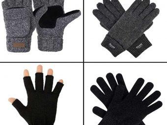 13 Best Wool Gloves To Buy In 2020