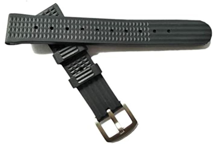 Hima Silicone Watch Strap