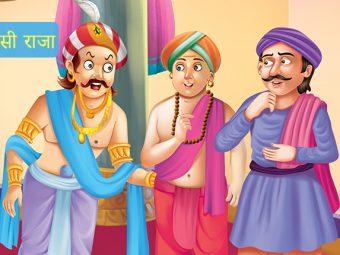 तेनालीराम की कहानी: पड़ोसी राजा