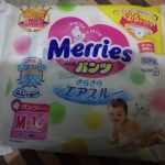 Merries - Exceptional Breathability Tape Diapers-Happy Baby Happy Mom-By sumedhaaggarwal