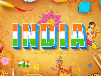 बच्चों के लिए भारत के बारे में 150 रोचक तथ्य | Bharat Ke Bare Me Jankari In Hindi