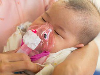 বাচ্চাদের নিউমোনিয়ার লক্ষণ ও প্রতিকার | Pneumonia In Babies: Symptoms And Treatment In Bengali