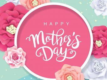 50+ Mother's Day Quotes And Shayari In Hindi | मदर्स डे पर शायरी और कोट्स