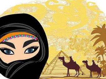 अलिफ लैला - शहरयार और शाहजमां की कहानी