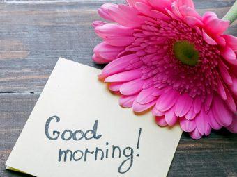 50+ Good Morning Messages For Husband In Hindi | पति के लिए रोमांटिक गुड मॉर्निंग मैसेज
