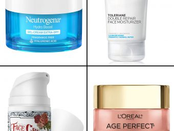 13 Best Face Creams To Use in Summer in 2021