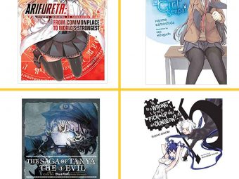 20 Best Light Novels To Read in 2021