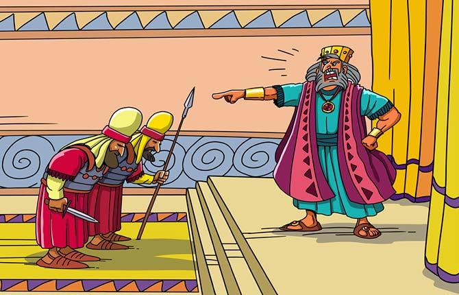 Alif Laila - Story of the Prince of Daryabar