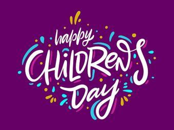 बाल दिवस पर 30 कविताएं |  Children's Day Poems In Hindi