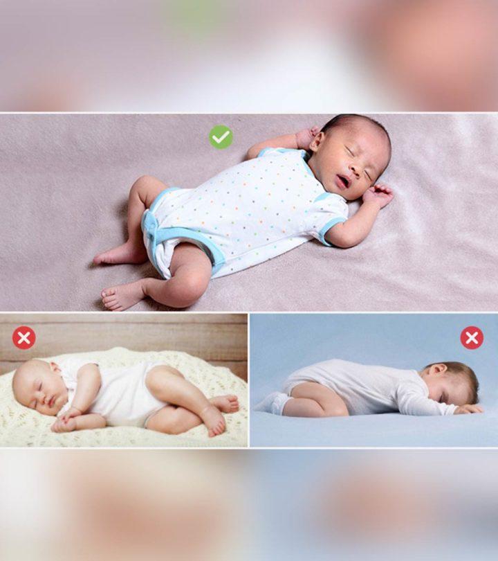 Baby Ko Kis Position Me Sulana Chahiye