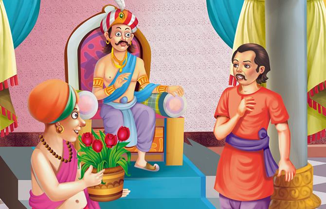 Beshkimti Fooldaan Story in Hindi