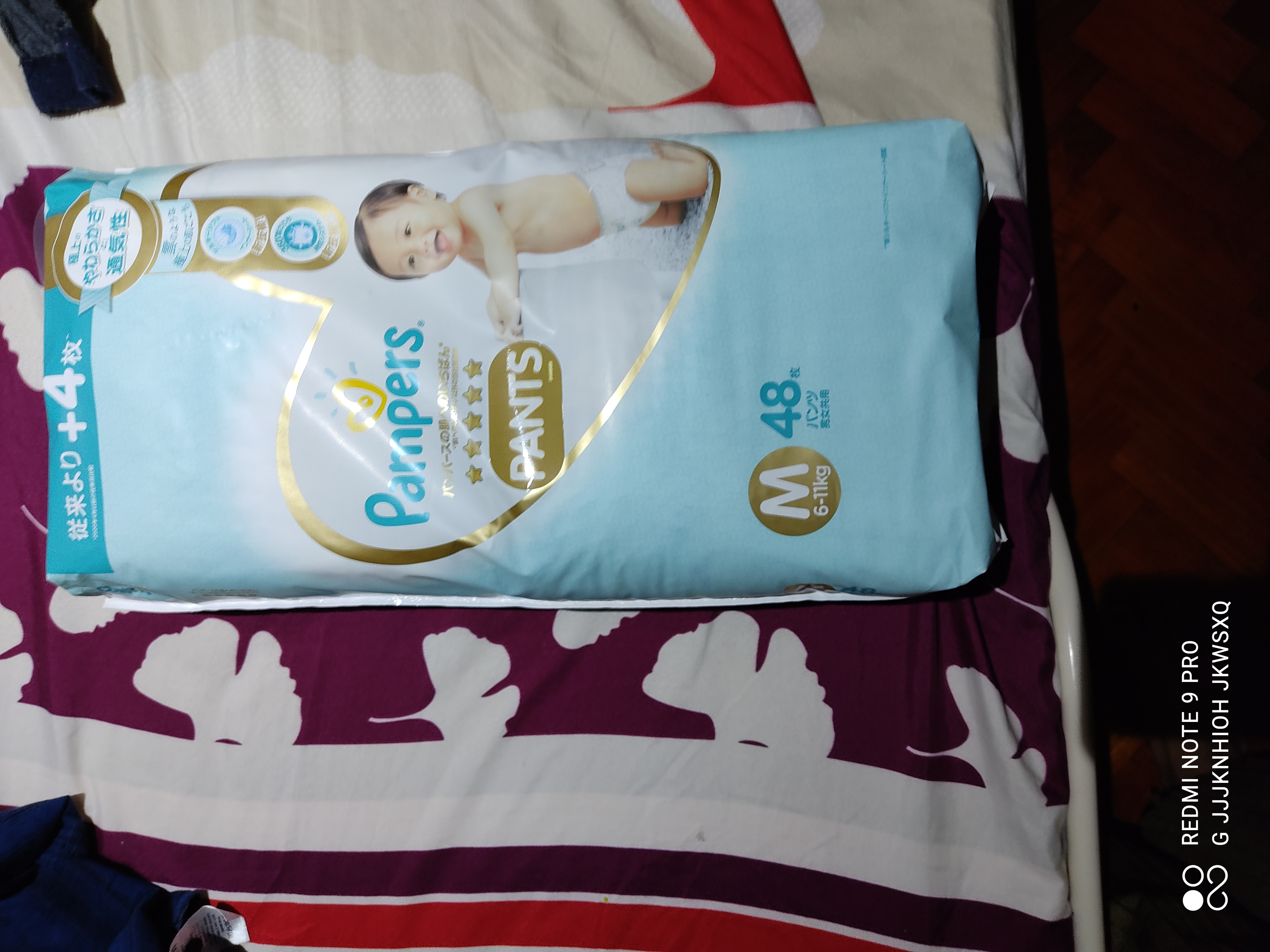 Pampers Premium Care Pants Diapers-Soft,comfortable&long lasting-By sreeja_warrier