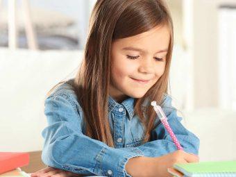 बच्चों की याददाश्त (स्मरण शक्ति) बढ़ाने के 20 उपाय | Increase Memory Power in Hindi