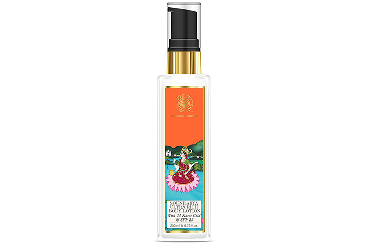 Soundarya Ultra Rich Body Lotion WIth Natural SPF