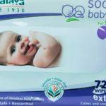 Himalaya Herbal Soothing Baby Wipes-Himalaya are good products-By vani_vani