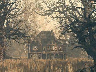 भूत की कहानी : भूतनी का घर | Bhootni ka Ghar Story In Hindi