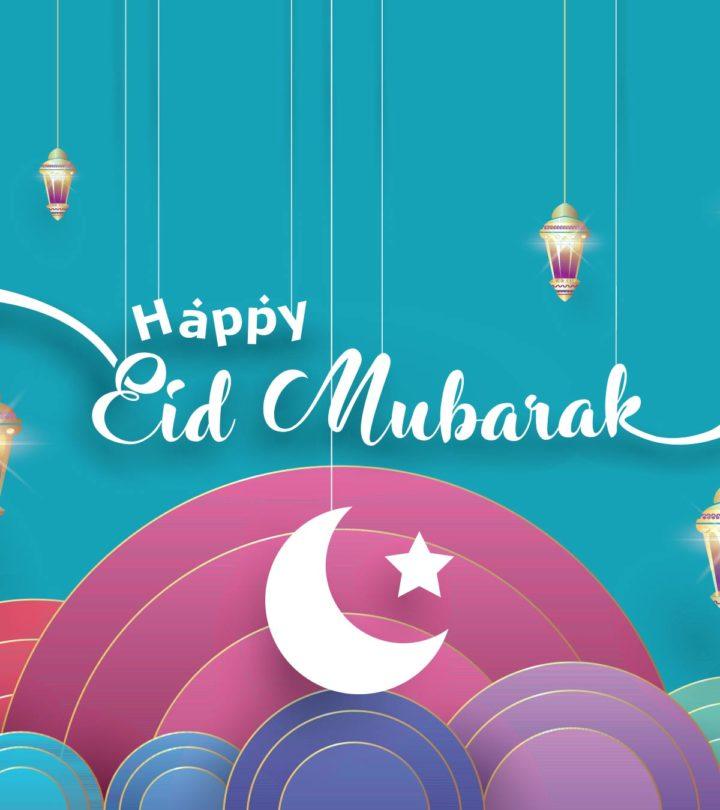 Eid Mubarak Quotes, Wishes, Shayari And Status in Hindi