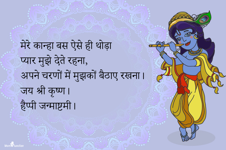 my kanha just keep giving me a little love like this