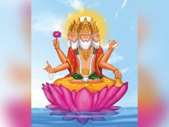 ब्रह्म देव की पूजा क्यों नहीं होती ? | Brahma Ji Ko Na Puje Jane Ki Kahani